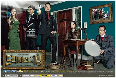The-King-of-Dramas-03
