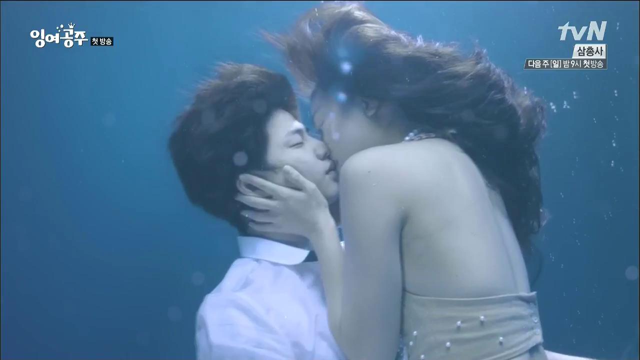 Resultado de imagen para the mermaid drama kiss